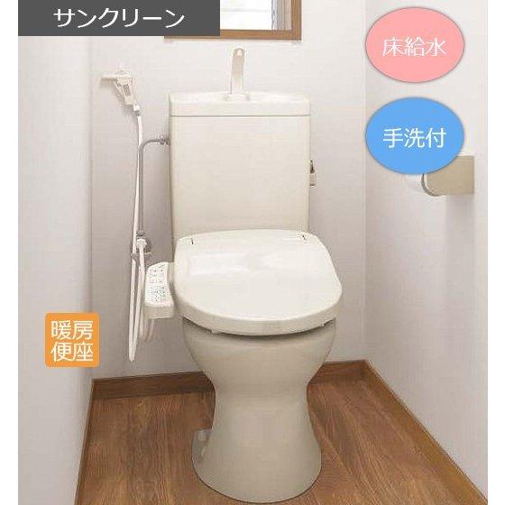 簡易水洗トイレ2